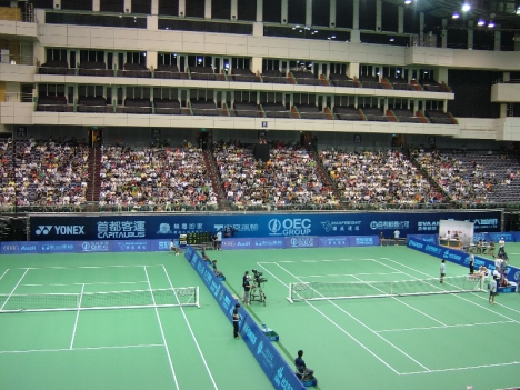 Das Sportstadion der Taipei Arena war zum Finale gut besucht