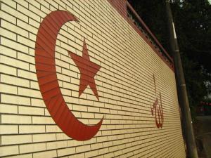 Etwa 60.000 islamische Gläubige gibt es in Taiwan