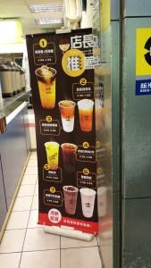 Die Werbetafel eines Ladens in Taiwan die vorschlägt, welche Varianten des Milchtees man noch probieren kann.